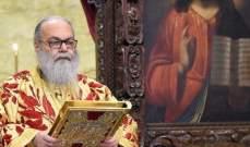يازجي برسالة الميلاد: الدعوة اليوم إلى كل نفسٍ ألا تطفئ حضور الله