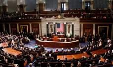 مجلس الشيوخ الأميركي يقر وقف الدعم العسكري للتحالف العربي في اليمن