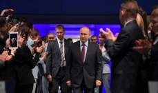 موسكو وباريس تتسابقان على «تركة» واشنطن
