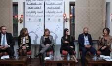 كلودين عون روكز: العنف ضد المرأة ينجم عن ممارسات موروثة