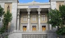 الخارجية الإيرانية تستدعي السفيرة الباكستانية بطهران بسبب تفجير زاهدان