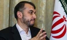 عبد اللهيان طالب بإطلاق سراح صحفية إيرانية: نهاية هذه اللعبة لن تكون بيد أميركا