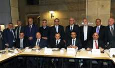 جمعية تجار شارع الحمرا أولمت تكريما لمحافظ بيروت