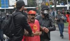 """الاناضول: توقيف 54 أجنبيا يشتبه بإنتمائهم لـ""""داعش"""" الإرهابي في إسطنبول"""