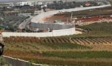 مصدر للحياة: على السلطات اللبنانية التحقق من وجود خرق للخط الأزرق انطلاقا من لبنان