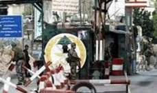 النشرة: اصابة شخص خلال اشكال تخلله اطلاق نار بمخيم عين الحلوة