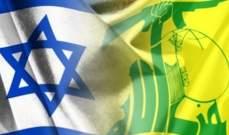 """إسرائيل و""""حزب الله""""... ومعركة """"كسر العضم"""" الآتية"""