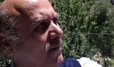 لبنان وطن الرشاوى سجين علامات التعجّب والإستفهام