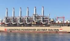 مصادر وزارة الطاقة تنفي للـ LBC استقدام باخرة كهرباء تركية ثالثة