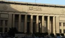 محكمة مصرية أحالت أوراق 75 متهما من الإخوان إلى مفتي الديار لأخذ رأيه بإعدامهم