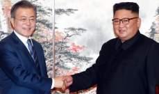مون جاي إن: كوريا الشمالية ستغلق نهائيا موقع التجارب الصاروخية