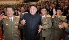 زعيم كوريا الشمالية يتعهد بجعل بلاده القوة النووية الأولى في العالم