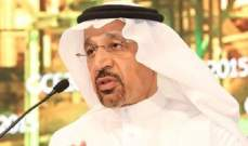 وزير الطاقة السعودية: لا ضمان لعدم ارتفاع برميل النفط إلى 100 دولار