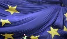 الفاينانشال تايمز: أوروبا تخاطر بفشلها في ملف الهجرة