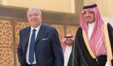 المشنوق التقى نظيره السعودي وبحثا العلاقات الثنائية
