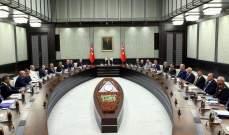 """""""الأمن القومي التركي"""": يجب كشف الجهات المؤججة لمعاداة الإسلام"""