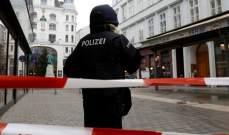 الشرطة النمساوية تلقي القبض على المشتبه به في إطلاق النار في فيينا
