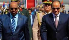 البشير وصل إلى شرم الشيخ المصرية لعقد قمة ثنائية مع السيسي