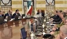 المجلس الأعلى للدفاع: درسنا الأوضاع الأمنية في البقاع وستُتخذ الإجراءات الملائمة