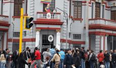 هجوم على سفارة فنزويلا في بيرو
