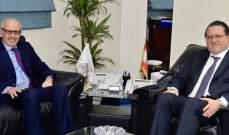 وزير الاتصالات عرض وسفير المغرب تنمية العلاقات الاقتصادية