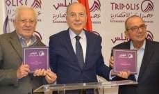 دبوسي: مبادرة علم الدين مشروع انقاذي وطني لإقتصاد لبنان من طرابلس