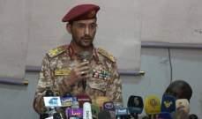 مسؤول يمني: التحالف العربي ارتكب 263 خرقا خلال 24 ساعة