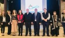 """إطلاق جمعية """"جائزة الأكاديمية العربية"""" مبارياتها تحت عنوان """"المشروع الذكي"""""""