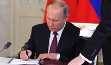بوتين وقّع قانونا يسهل حصول سكان دونيتسك ولوغانسك على الجنسية الروسية
