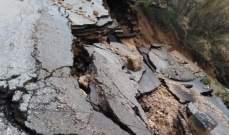الديمقراطي: نناشد وزارة الأشغال والمعنيين التحرّك الفوري لمعالجة طريق مزرعة النهر