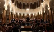 الجامعة الأنطونية تستمر في موسمها الخامس لموسيقى الحجرة في حفلات عالمية مجانية