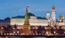 الكرملين ينظر بسلبية إلى اقتراح أميركا تعزيز انتشار الناتو في البحر الأسود