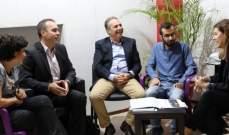 ممثلون عن الحملة الوطنية للحفاظ على مرج بسري تمنوا على يعقوبيان العمل للحفاظ عليه
