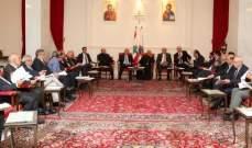 المجلس الأعلى للروم الكاثوليك دعا للإسراع في تأليف حكومة متوازنة