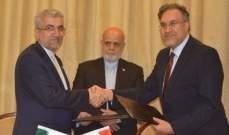 وزير الطاقة الإيراني ووزير الكهرباء العراقي وقعا مذكرة تفاهم حول التعاون بمجال الطاقة