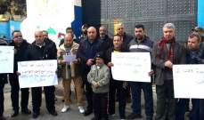 اعتصام للجنة حي الطيرة واصحاب المحلات المتضررة جراء الاشتباكات
