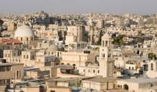 مقتل 4 مدنيين واصابة 6 آخرين جراء سقوط صواريخ غراد على مخيم النيرب شرق حلب