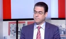 الصحناوي: مؤتمر مجموعة الدعم الدولية هدفه دعم لبنان في استقراره