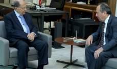 الرئيس عون استقبل جميل السيد وعرض معه آخر التطورات والأوضاع العامة