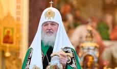 بطريرك موسكو: المسيحيون في بعض بلدان الشرق الأوسط يواجهون وضعا كارثيا