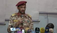 متحدث قوات صنعاء: خرق الهدنة في الحديدة يؤكد نوايا التحالف باستمرار الحرب