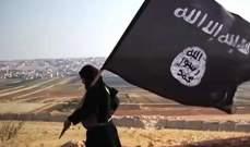 """تنظيم """"داعش"""" يعلن مسؤوليته عن هجوم كابول"""
