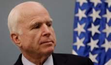 ماكين:إدارة أميركا ترتكب الأخطاء باعتقادها أن أميركا وروسيا تتشاركان المصالح