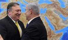 مسؤول إسرائيلي: الولايات المتحدة رفضت طلبا إسرائيليا بفرض عقوبات على لبنان