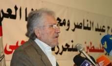 زاهر الخطيب: العدو يسعى إلى اخضاع شعب غزة بعد الفشل بتمرير صفقة القرن