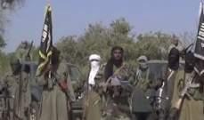 مقتل جنديين في هجوم لجماعة بوكو حرام بنيجيريا