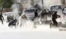 أ ف ب: مقتل 10 أشخاص في الإنفجار الذي وقع في كابول
