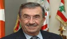 النشرة: وفاة النائب السابق ادغار فؤاد معلوف في سويسرا
