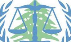 المحكمة الخاصة بلبنان أصدرت تقريرها السنوي التاسع