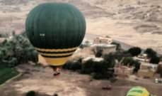 مقتل سائحة وإصابة آخرين في تحطم منطاد في الأقصر جنوبي مصر